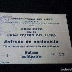 Entradas de Conciertos: CONCIERTO EN EL GRAN TEATRO DEL LICEO DE BARCELONA, ENTRADA DE ACCIONISTA 1971. Lote 159826370