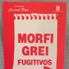 Entradas de Conciertos: ENTRADA CONCIERTO MORFI GREI (BANDA TRAPERA DEL RÍO). Lote 163615748