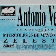 Entradas de Conciertos: ENTRADA DE ANTONIO VEGA, CONCIERTO EN SALA ZELESTE DE BARCELONA AÑO 1994. Lote 165521146