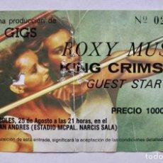 Entradas de Conciertos: ENTRADA DE ROXY MUSIC Y KING CRIMSON EN EL ESTADIO MPAL. NARCÍS SALA DE BARCELONA, AÑO 1982. Lote 165540254