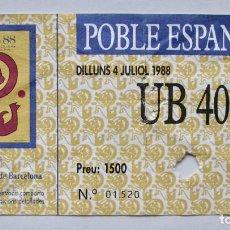 Entradas de Conciertos: ENTRADA DE UB-40 EN EL POBLE ESPANYOL DE MONTJUÏCH DE BARCELONA, AÑO 1988. Lote 165542502
