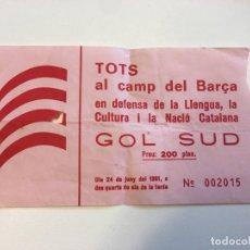 Entradas de Conciertos: ENTRADA FC BARCELONA CONCIERTO EN DEFENSA DE LA LLENGUA, LA CULTURA I LA NACIÓ CATALANA 1981. Lote 165602602