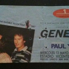 Entradas de Conciertos: ENTRADA CONCIERTO GENESIS MADRID 1987. Lote 170361861