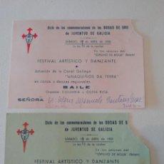 Entradas de Conciertos: JUVENTUD DE GALICIA - BODAS DE ORO - ENTRADA DE BAILE 1958 EM LISBOA. Lote 170908405