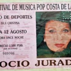 Entradas de Conciertos: ENTRADA CONCIERTO ROCÍO JURADO. ISLA CRISTINA HUELVA AÑO 1987. Lote 171414393