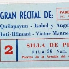Entradas de Conciertos: ENTRADA GRAN RECITAL CON ANA BELÉN Y VÍCTOR MANUEL, ENTRE OTROS. 1978. Lote 171443568