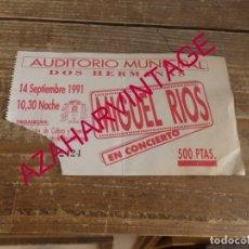 Entradas de Conciertos: DOS HERMANAS, 1991, ENTRADA CONCIERTO MIGUEL RIOS. Lote 173201743
