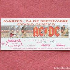 Entradas de Conciertos: AC/DC - METALLICA - QUEENSRYCHE - ESTADIO OLIMPICO BARCELONA - 24 SEPTIEMBRE 1991. Lote 178559803