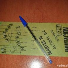 Entradas de Conciertos: EL UMBRAL EN CONCIERTO EN ROCKOLA OCTUBRE DE 1984 ENTRADA INVITACION. Lote 183456881