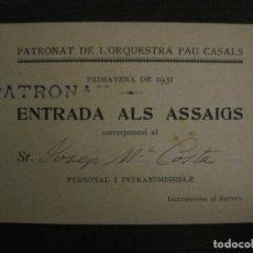 Entradas de Conciertos: BARCELONA-ORQUESTRA PAU CASALS-ENTRADA ALS ASSAIGS-PRIMAVERA ANY 1931-VER FOTOS-(V-18.257). Lote 184465365