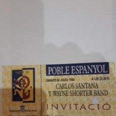 Entradas de Conciertos: ENTRADA CONCIERTO CARLOS SANTANA.1988. Lote 186322541