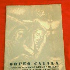 Entradas de Conciertos: ORFEO CATALA (1958) CINCUENTENARIO DEL PALAU DE LA MUSICA - MTRO. LUIS MILLET - JACQUELINE BRUMAIRE. Lote 187605383