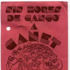 Billets de concerts: SIS HORES DE CANÇÓ A CANET 12 JULIOL 1975. Lote 192630025