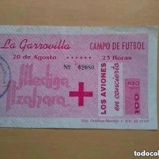 Entradas de Conciertos: ENTRADA CONCIERTO MEDINA AZAHARA + LOS AVIONES. AÑOS 80. LA GARROVILLA BADAJOZ.. Lote 194292650