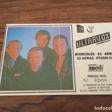 Billets de concerts: ENTRADA ORIGINAL DEL CONCIERTO DE ULTRAVOX 25 ABRIL 1984 STUDIO 54 BARCELONA. Lote 195422495