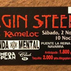 Entradas de Conciertos: VIRGIN STEELE + ANGRA + KAMELOT. ENTRADA COMPLETA CONCIERTO SALA FUNDAMENTAL GARES (PUENTE LA REINA). Lote 195792225