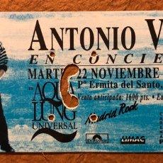 Entradas de Conciertos: ANTONIO VEGA. ENTRADA CONCIERTO SALA AQUALUNG DE MADRID EN 1994.. Lote 195792308