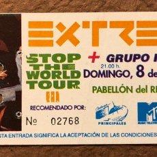 """Entradas de Conciertos: EXTREME """"STOP THE WORLD TOUR"""". ENTRADA CONCIERTO PABELLÓN DEL REAL MADRID, 1992.. Lote 195792393"""