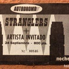 Entradas de Conciertos: THE STRANGLERS. ENTRADA COMPLETA HISTÓRICO CONCIERTO AUTÓDROMO DE LASARTE EN 1983.. Lote 195908278