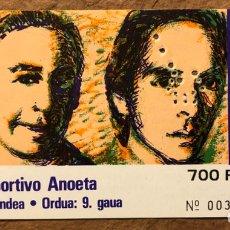Billets de concerts: MIKEL LABOA + LLUÍS LLACH. ENTRADA COMPLETA CONCIERTO POLIDEPORTIVO ANOETA (SAN SEBASTIÁN), 1984.. Lote 195912216