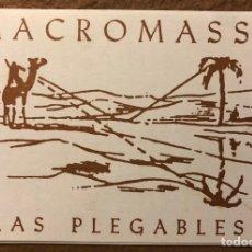 Entradas de Conciertos: MACROMASSA 1976 - 1989. TARJETA DÍPTICO FESTIVAL XIII ANIVERSARIO. RAPISIMO QINQEN, ALAS PLEGABLES.. Lote 195917905