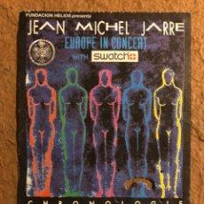 Entradas de Conciertos: JEAN MICHEL JARRE. ENTRADA CONCIERTO EN LAGO DE LA CARTUJA (SEVILLA) EN 1993.. Lote 195918377
