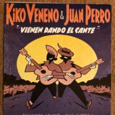 Entradas de Conciertos: KIKO VENENO & JUAN PERRO. ENTRADA COMPLETA CONCIERTO TEATRO VICTORIA EUGENIA (1993).. Lote 196133565