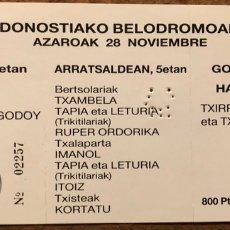 Entradas de Conciertos: LABORDETA + OSKORRI + KORTATU + ITOIZ + IMANOL + ... ENTRADA COMPLETA CONCIERTO ANOETA 1986.. Lote 196236868