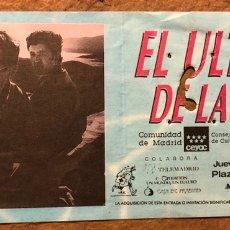 Entradas de Conciertos: EL ÚLTIMO DE LA FILA. ENTRADA CONCIERTO, PLAZA DE TOROS DE LAS VENTAS (MADRID) EN 1990.. Lote 196318695