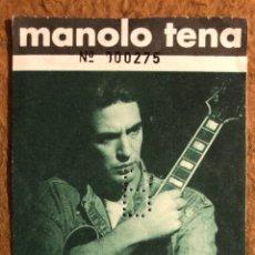 Entradas de Conciertos: MANOLO TENA. ENTRADA COMPLETA CONCIERTO EN EL FRONTÓN DE FADURA (GETXO), AÑOS 90.. Lote 196319236