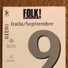 Entradas de Conciertos: KIKO VENENO + CARA OSCURA. ENTRADA COMPLETA CONCIERTO FRONTÓN DE FADURA (GETXO) EN 1995. Lote 196320311
