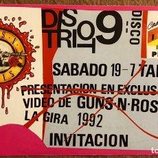 Entradas de Conciertos: GUNS N ROSES. INVITACION PRESENTACIÓN EN EXCLUSIVA DEL VIDEO LA GIRA 1992 SALA DISTRITO 9 (BILBAO).. Lote 196399681