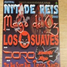 Entradas de Conciertos: ENTRADA CONCIERTO DE MAGO DE OZ LOS SUAVES DORO BARON ROJO THE BON SCOTT BAND TIERRA SANTA NOT DE RE. Lote 197882067