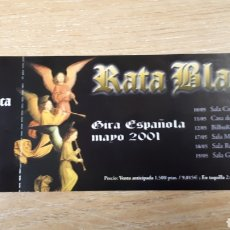 Entradas de Conciertos: ENTRADA CONCIERTO DE RATA BLANCA. Lote 197882483