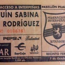 Entradas de Conciertos: ENTRADA JOAQUÍN SABINA LOS RODRÍGUEZ CONCIERTO 1996. INTERPEÑAS. ZARAGOZA. Lote 198750315