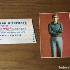 Entradas de Conciertos: ENTRADA MUSICA RECITAL SERRAT PALAU D'ESPORTS 1976 MAS CALENDARIO 1973 JOAN MANUEL. Lote 200523575