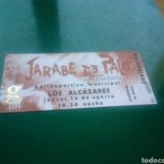 Biglietti di Concerti: ENTRADA ANTIGUA SIN USAR DE UN CONCIERTO. JARABE DE PALO. LOS ALCÁZARES (MURCIA). ÚNICA NÚMERO 1. Lote 201982767