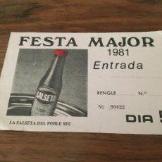 Entradas de Conciertos: ENTRADA CONCIERTO FESTA MAJOR 1981 LA SALSETA DEL POBLE SEC. Lote 206461545