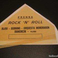 Billets de concerts: RESERVADA MARCOS BURNING BIJOU RAMONCIN ORQUESTA MONDRAGÓN BACKSTAGE PRENSA GIRA TOUR ESPAÑA 1979. Lote 207858801