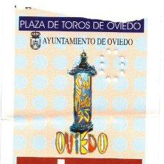 Entradas de Conciertos: ENTRADA CONCIERTO LUZ CASAL, PLAZA DE TOROS DE OVIEDO 1995. Lote 211720336