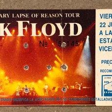 Entradas de Conciertos: PINK FLOYD. ENTRADA CONCIERTO VICENTE CALDERÓN (MADRID) 1988. THE MOMENTARY LAPSE OF REASON TOUR.. Lote 216007711