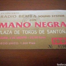 Entradas de Conciertos: ENTRADA CONCIERTO MANO NEGRA RADIO BEMBA SOUND SYSTEM 5 AGOSTO 1995. Lote 217651443
