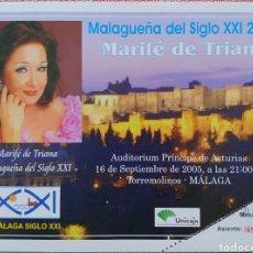 Entradas de Conciertos: MARIFÉ DE TRIANA ENTRADA A MALAGUEÑA DEL SIGLO XXI AÑO 2005.... Lote 218438201