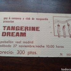 Biglietti di Concerti: ENTRADA CONCIERTO TANGERINE DREAM MADRID 27 DE NOVIEMBRE DE 1976. Lote 218620855