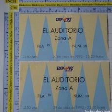 Entradas de Conciertos: 2 ENTRADAS DOCUMENTOS DE LA EXPO 92 1992 SEVILLA. EL AUDITORIO.. Lote 221728837