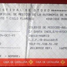 Entradas de Conciertos: ENTRADA CONCIERTO ENRIQUE MORENTE . MADRID . 1997. Lote 221921683