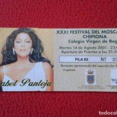 Entradas de Conciertos: ANTIGUA ENTRADA TICKET CANTANTE ISABEL PANTOJA 2001 XXXI FESTIVAL DEL MOSCATEL DE CHIPIONA VER FOTOS. Lote 226016305