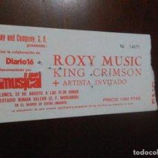 Entradas de Conciertos: ENTRADA DE CONCIERTO ROXY MUSIC Y KING CRIMSON- E. ROMÁN VALERO - 23 AGOSTO 1982 ORIGINAL.. Lote 232190410