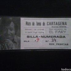 Biglietti di Concerti: ENTRADA CONCIERTO EL FARY CARTAGENA 1985. Lote 235564480