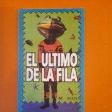 Biglietti di Concerti: ENTRADA A CONCIERTO DE EL ÚLTIMO DE LA FILA EN PABELLÓN LA CASILLA BILBAO AÑOS 90. Lote 247753685